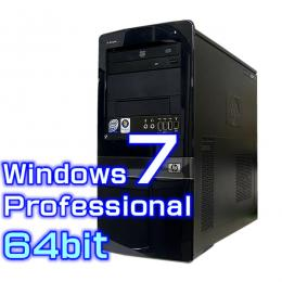 hp dx7500 MT【Windows7 Pro 64bit・4コアCPU・メモリ8GB】