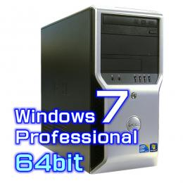 DELL Precision T1600【Windows7 Pro 64bit・4コアCPU】