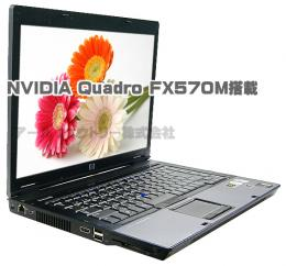 hp 8510w mobile workstation【WindowsXP・QuadroFX・高解像度液晶】