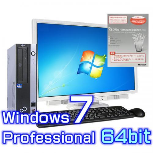 windows7 パワーポイント