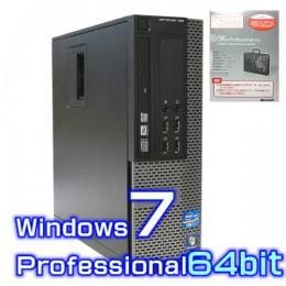 DELL Optiplex 990【Windows7 Pro 64bit・Core i7・新品1TB・オフィス2010 Pro付き】