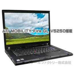 Lenovo(IBM) ThinkPad T60p 8741-CYJ【WindowsXP・Fire GL・ワイド液晶】