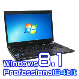 東芝 dynabook R732/H 【Windows8.1 Pro 64bit・Core i5・DVDマルチ・USB3.0】