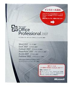 マイクロソフト office professional 2007 ワード エクセル