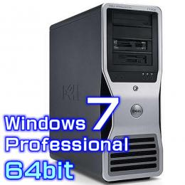 DELL Precision T7400 【Windows7 Pro 64bit・合計8コアCPU・RAID 0 2TB】