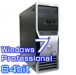 DELL Precision T3400【Windows7 Pro 64bit・メモリ4GB・QuadroFX】
